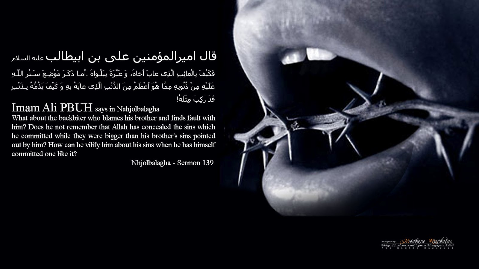 jesus and muhammad relationship advice