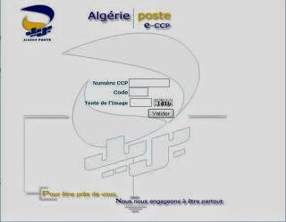 بريد الجزائر كشف الحساب CCP من خلال الانترنت eccp.poste.dz