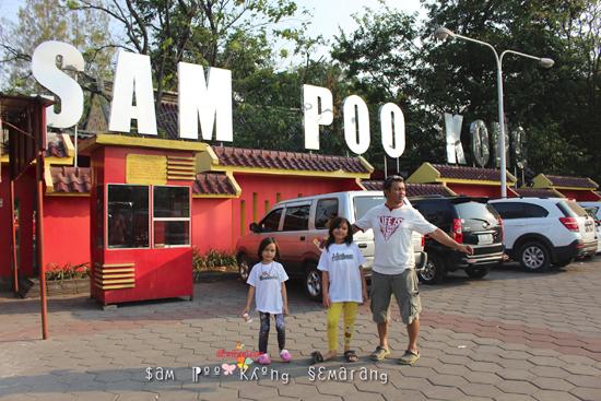 tiket masuk HTM Sam Poo Kong