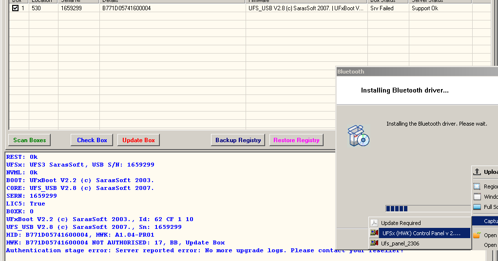 sarassoft ufs panel 2.3.0.6