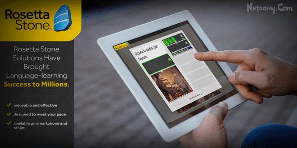 تطبيق-Rosetta-Stone
