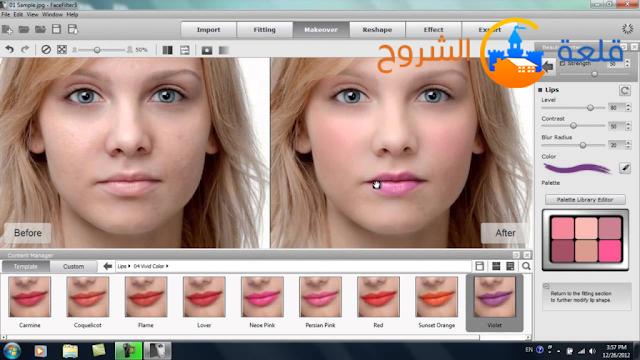 سارع للحصول على برنامج Face Filter مجانا عوض 49$