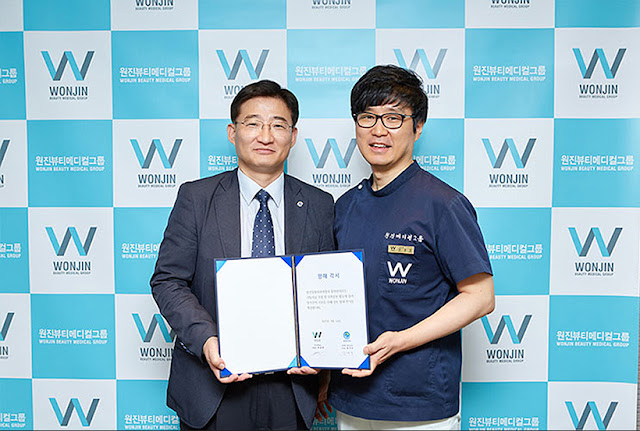 짱이뻐! - An Agreement With International Relief and Development NGO Human In Love