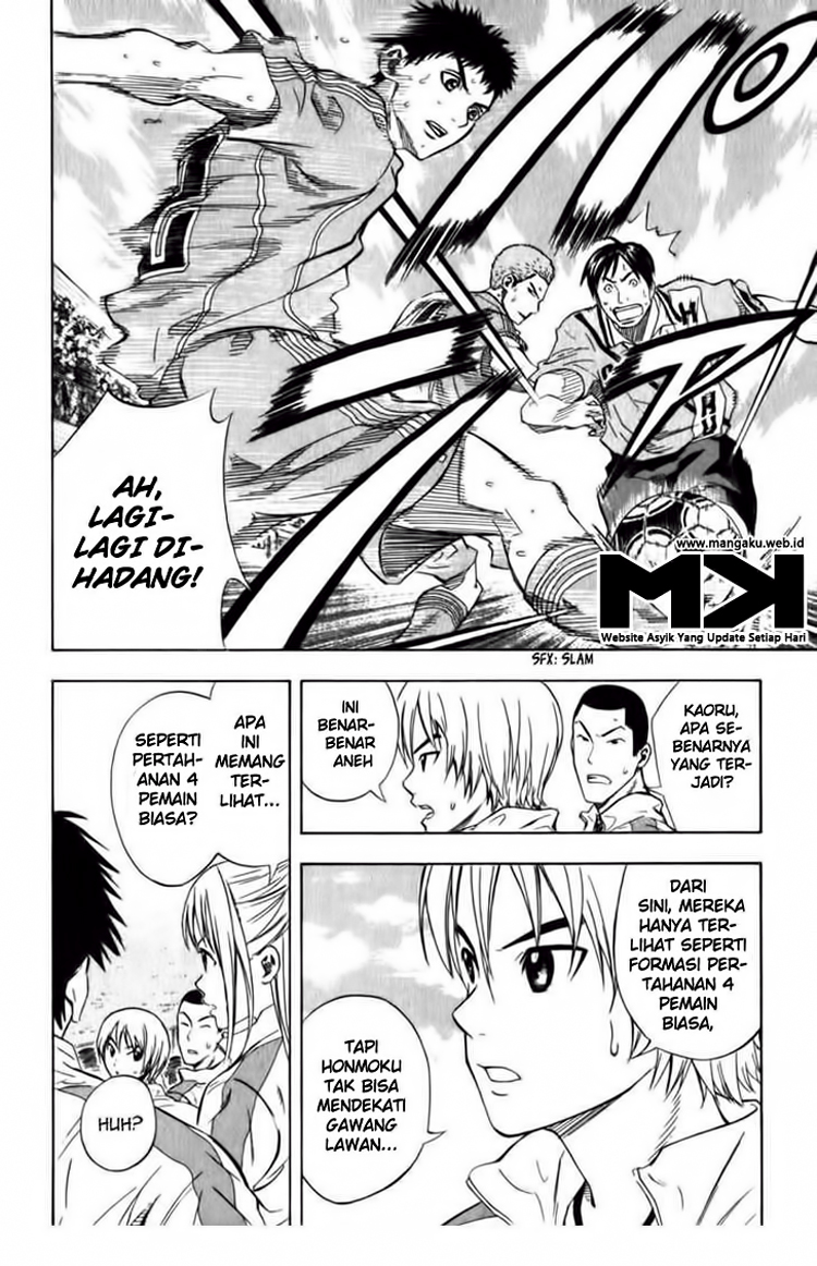 Area no Kishi Chapter 51-4