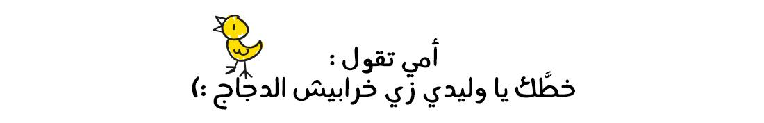 خط يسير مجانا  Yaseer Free Font