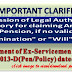 "Submission of Legal Authority is mandatory for claiming Arrears of Pension, if no valid ""Nomination"" or ""Will"" exist - DESW clarification"