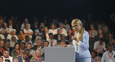Тимошенко представила свою передвиборчу програму