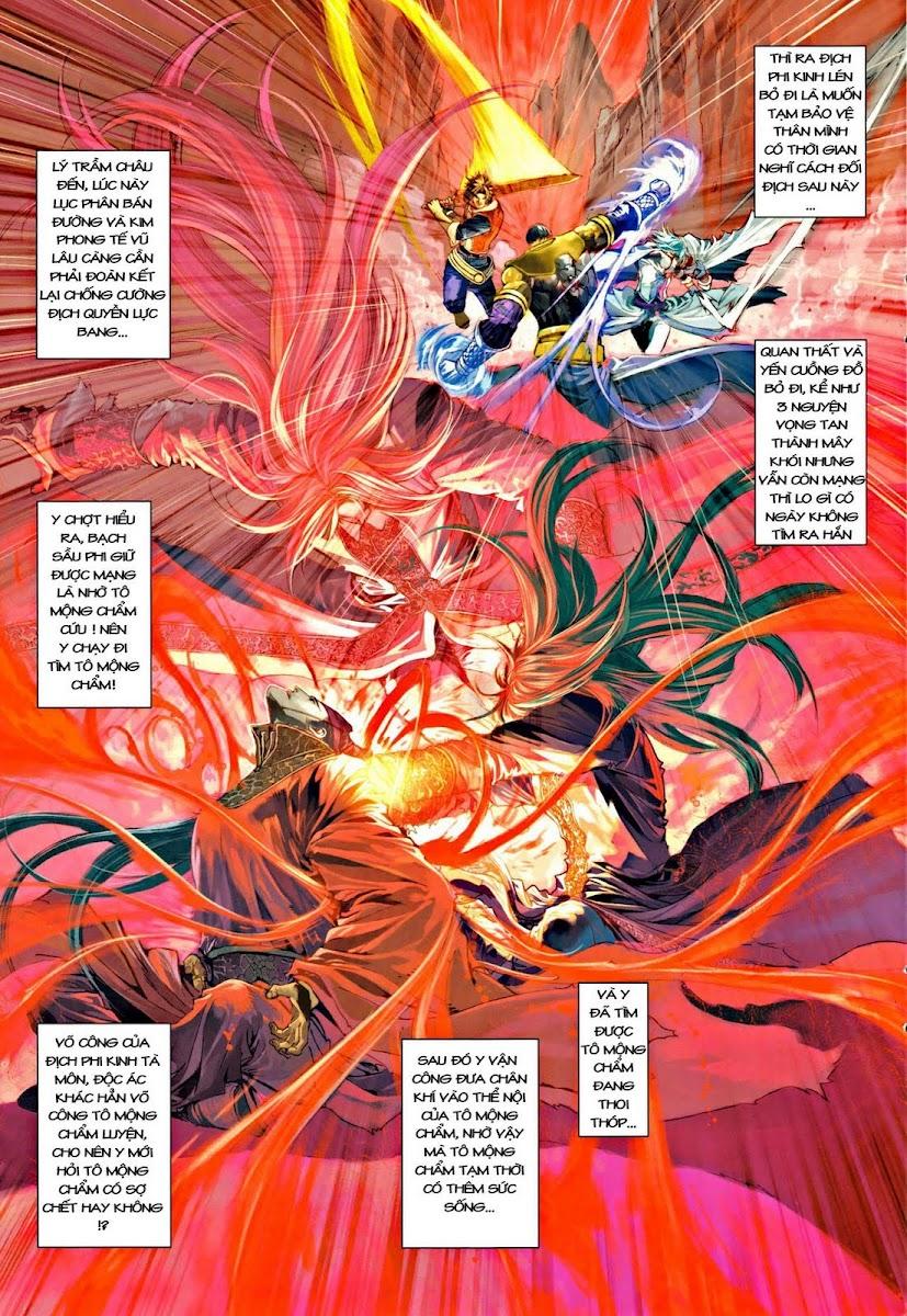 Ôn Thụy An Quần Hiệp Truyện chap 37 trang 15