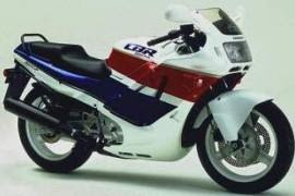 http://www.reliable-store.com/products/honda-cbr600fm-1989-1990-service-repair-manual-download