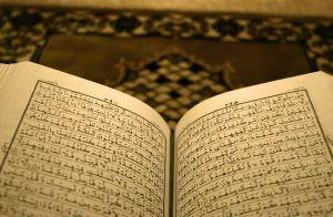 Al-Quran Adalah Kitab Allah Ta'ala
