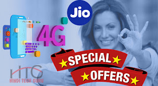 Jio 4G Latest Tariff Plan With Special Offers