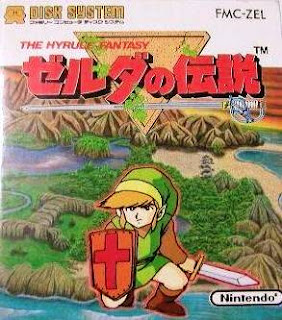 Portada del primer disquete de The Hyrule Fantasy: Zelda no Densetsu para la FDS (Famicom Disc System)
