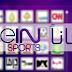 اسهل طريقة لمشاهدة مئات القنوات الاجنبية والعربية على حاسوبك مجاناً| من ضمنها BeIN Sports