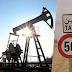 تطاوين | الشركة الوطنية للخدمات البترولية  ETAP ترصد 4.5 مليون دينار لشركة البيئة