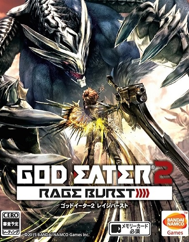GOD EATER  - God Eater 2 Rage Burst For PC