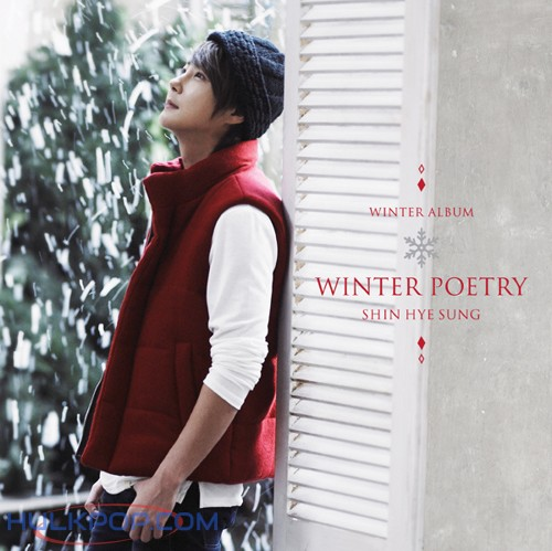 Shin Hye Sung – WINTER POETRY