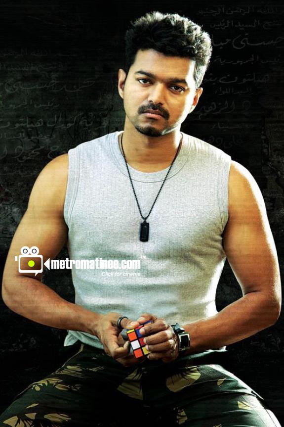 """VIJAY FANS EKM"" VFC GANGS: Vijay Mass"
