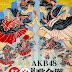 [Concert] AKB48 5th Kouhaku Taikou Uta Gassen 2015 [1080p]