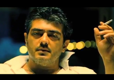 Mankatha Theme Music Download ~ Tamil-Songs-Movies