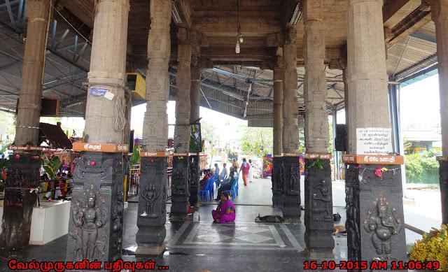 Chennai Sarabeswarar