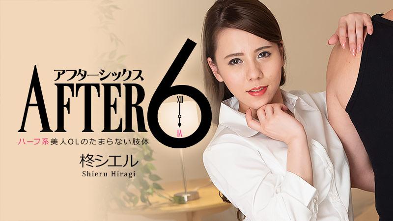 After 6 Shieru Hiragi A Mixed Office Lady's Irresistible Body
