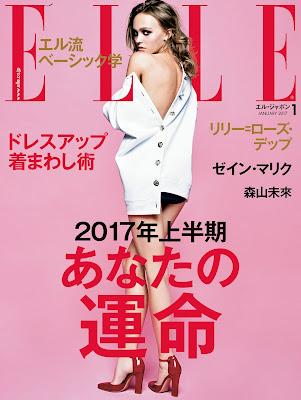 [雑誌] ELLE Japon (エルジャポン) 2017年01月号 Raw Download