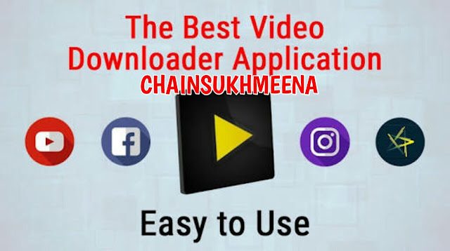 videoder video downloader 14.0 apk