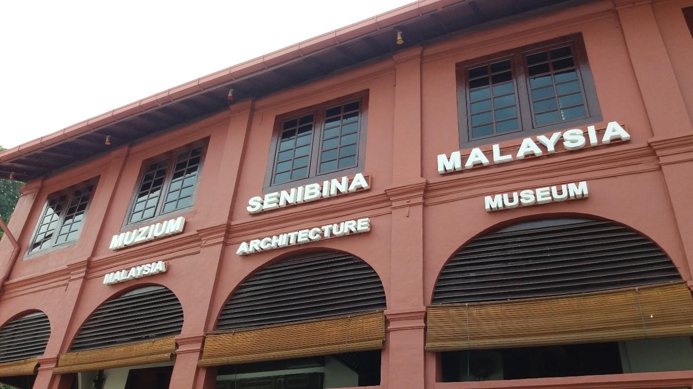 Mohd Faiz Bin Abdul Manan Muzium Seni Bina Malaysia