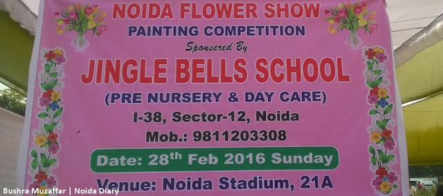 Noida Diary: Painting Competition for Children at 30th Noida Flower Show