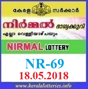 kerala lottery result from keralalotteries.info 18/5/2018, kerala lottery result 18.5.2018, kerala lottery results 18-05-2018, nirmal lottery NR 69 results 18-05-2018, nirmal lottery NR 69, live nirmal   lottery NR-69, nirmal lottery, kerala lottery today result nirmal, nirmal lottery (NR-69) 18/05/2018, NR 69, NR 69, nirmal lottery NR69, nirmal lottery 18.5.2018,   kerala lottery 18.5.2018, kerala lottery result 18-5-2018, kerala lottery result 18-5-2018, kerala lottery result nirmal, nirmal lottery result today, nirmal lottery NR 69,   www.keralalotteries.info-live-nirmal-lottery-result-today-kerala-lottery-results, keralagovernment, nirmal lottery result, kerala lottery result nirmal today, kerala lottery nirmal today result, nirmal kerala lottery result, today nirmal lottery result, nirmal lottery today   result, nirmal lottery results today, kerala lottery daily chart, kerala lottery daily prediction, kerala lottery drawing machine, kerala lottery entry result, kerala lottery easy formula, kerala lottery evening, kerala lottery evening result, kerala lottery entry number, kerala lottery fax, kerala lottery facebook, kerala lottery formula in tamil today, kerala lottery formula tamil, kerala lottery leak result, kerala lottery final guessing, kerala lottery formula 2018 tamil, kerala lottery formula 2018, kerala lottery full result, kerala lottery first prize, kerala lottery guessing tamil, kerala lottery guessing number today, kerala lottery guessing formula, kerala lottery guessing number tamil, kerala lottery guess, kerala lottery guessing number tips tamil, kerala lottery group, kerala lottery guessing method, kerala lottery head office, kerala lottery hack, kerala lottery how to play in tamil, kerala lottery holi ke baad, kerala lottery history, kerala lottery hindi, kerala lottery how to play, kerala lottery result today, kerala online lottery results, kerala   lottery draw, kerala lottery results, kerala state lottery today, kerala lottare, kerala lottery