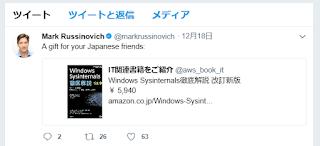 https://twitter.com/markrussinovich