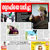 Mathrubhumi Newspaper Mobile Number,Phone Number,Email Id