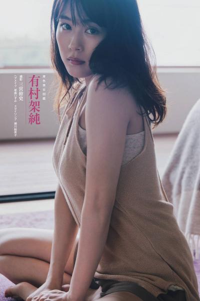 Kasumi Arimura 有村架純, Shukan Bunshun 2020.08.13 (週刊文春 2020年8月13日号)