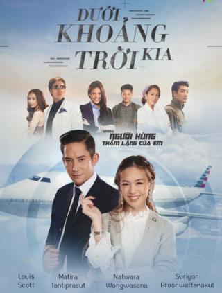 Xem Phim Dưới Khoảng Trời Kia 2018