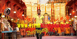 Jagg dada Kannada Songs Download