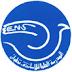 Masters sépcialisés de l'ENS Tétouan 2019-2020