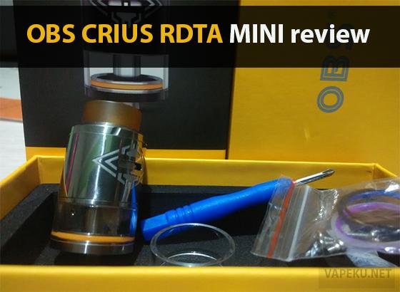 Review OBS CRIUS RDTA