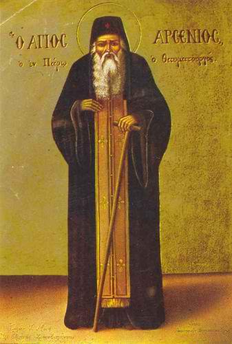 Το θαύμα του Αγίου Αρσενίου