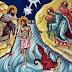 Αγίου Κυρίλλου: Πατερικό σχόλιο στην εορτή των Φώτων