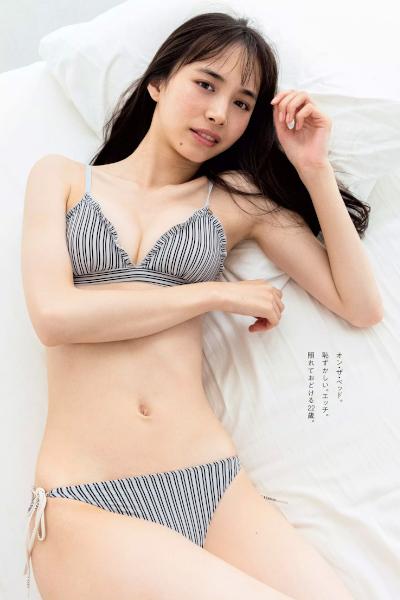 Hiroe Igeta 井桁弘恵, Weekly Playboy 2019 No.44 (週刊プレイボーイ 2019年44号)