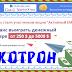 [Лохотрон] asocialpay.website Отзывы. Email-winner развод на деньги!