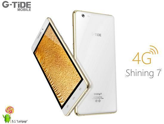 G-TiDE Shining 7