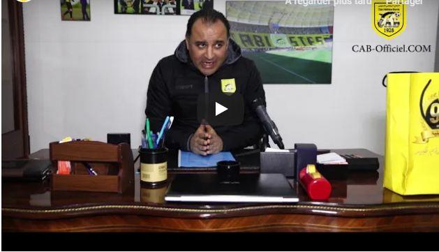 بالفيديو : السعيداني .. أوقعت النادي الإفريقي في الفخ بمساعدة الترجي