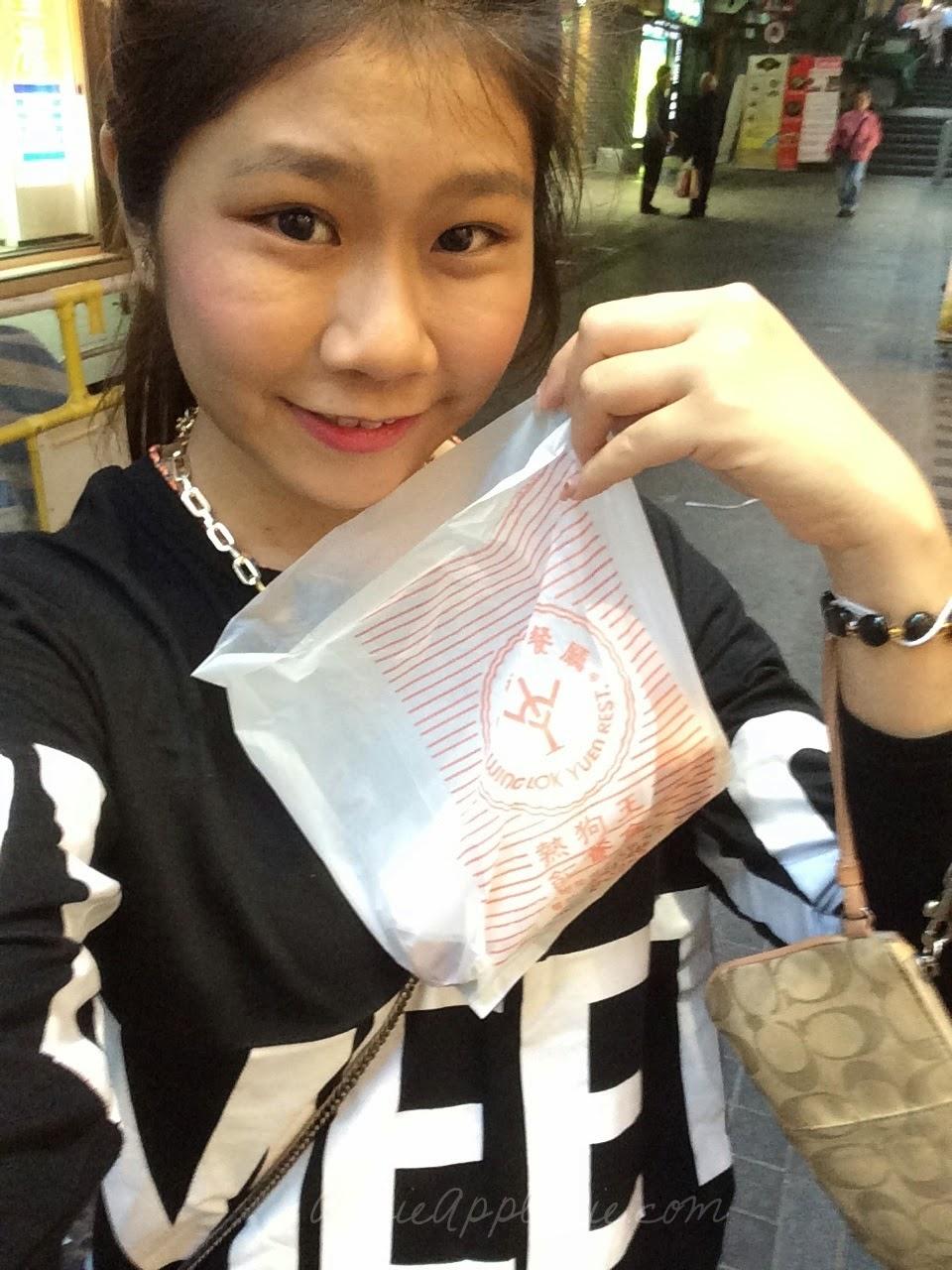 Wing Lok Yuen Restaurant