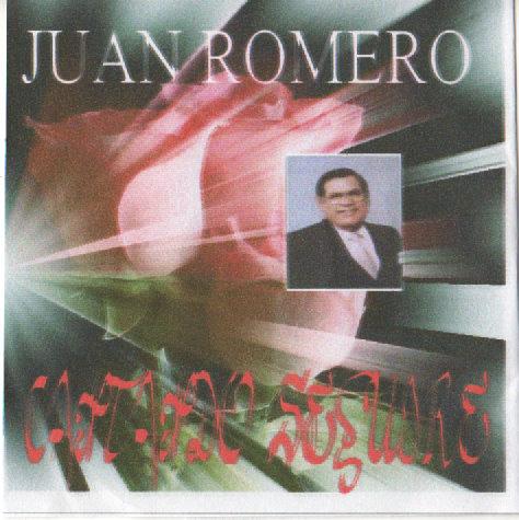 Juan Romero-Cantando Seguiré-