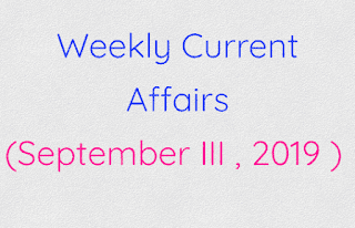 Weekly Current Affairs (September III , 2019 )