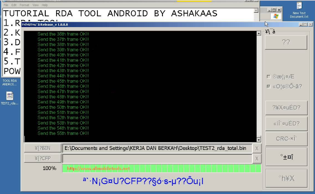 RDA CPU Android Flash Tool Latest Version Full Setup With Driver Free Download