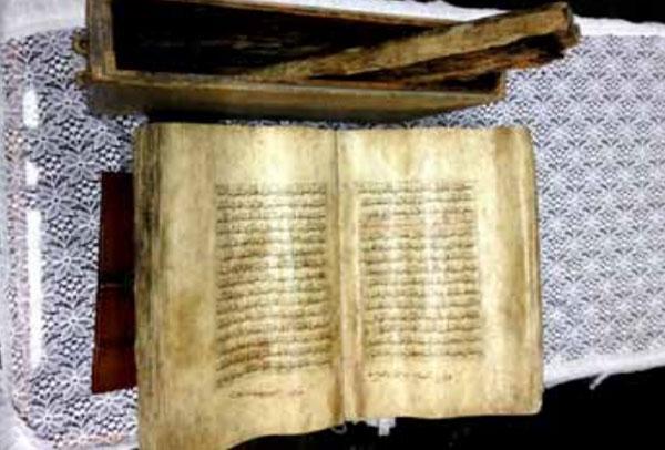 Al Quran tertua di Asia