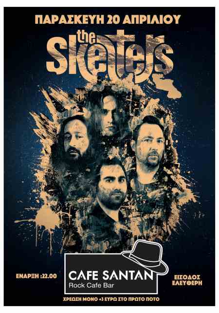 THE SKELTERS: Παρασκευή 20 Απριλίου @ Cafe Santan