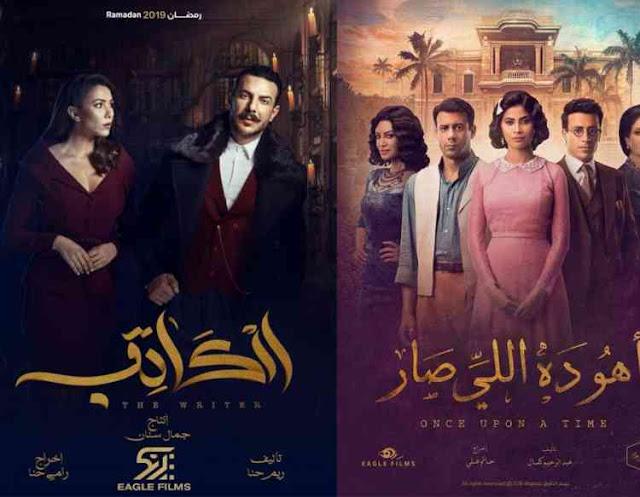 أفضل مسلسلات 2019 المصرية والعربية